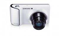 GALAXY-Camera-beyaz-dinamik